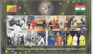 2018 Bhutan Relations with India MS8 (Scott 1597) MNH