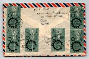 Egypt 1950 Cover to USA / Censor Mark / Light Creasing - Z13558