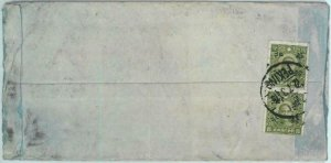 BK0455 -  CHINA -  POSTAL HISTORY - Stamps:  4 over 8 pair USED on COVER  1931