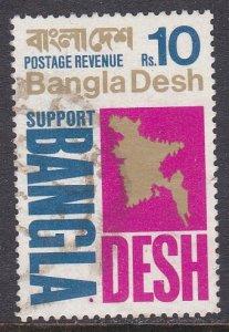 Bangladesh Sc #8 Used