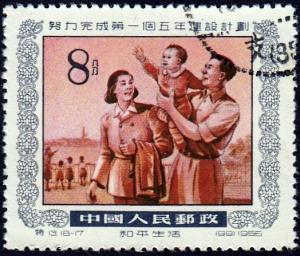 China Scott #265 Family. Used PM