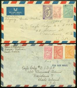 EDW1949SELL : SAUDI ARABIA 2 Scarce Air Mail covers to USA.