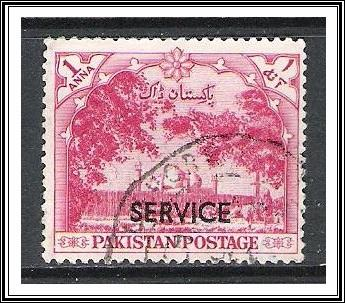 Pakistan #O55 Official Used