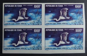 CHAD 1971 SC# C84 1000Fr. White Egret Birds ERROR Imperforated Marginal Block