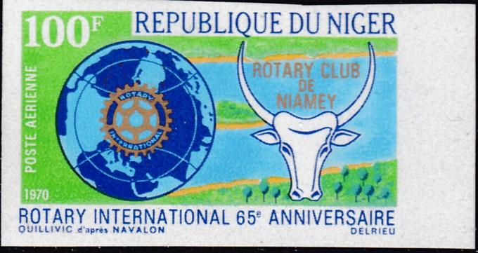 Niger 1970 Airmail Issue for ROTARY Club of Niamey IMPERF  VF/NH
