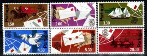 Portugal #1220-5 MNH CV $4.90 (X1443)