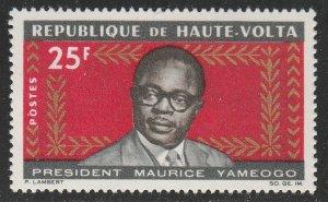 Upper Volta #145 MNH Single Stamp