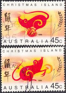 Christmas Island #376-377 Used