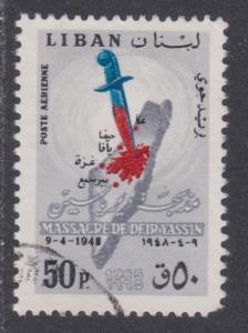Lebanon Airmail # C457 , Deir Yassin Massacre , F-VF used - I Combine S/H