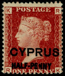 CYPRUS SG9, ½d on 1d red PLATE 215, LH MINT. Cat £50.