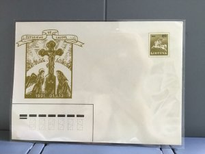 Lithuania 1991  stamps cover R29372