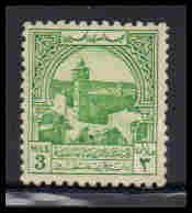 Pakistan Very Fine MHH ZA5665