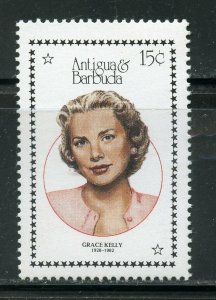 ANTIGUA  GRACE KELLY STAMP  MINT NEVER HINGED