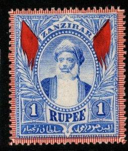ZANZIBAR SG200 1899 1r BLUE MTD MINT