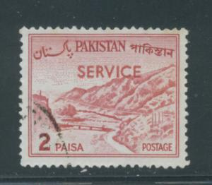 Pakistan O77b  F-VF Used (1)