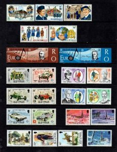 ISLE OF MAN 1985,  MNH  COMPLETE YEAR SET