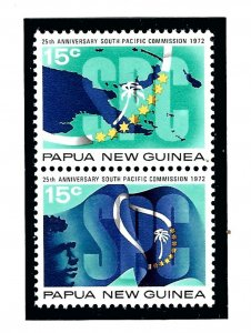 Papua New Guinea 343a MNH 1972 South Pacific Commission