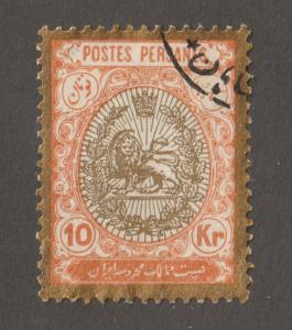 Persian stamp, Scott# 461, 10KR, orange/gold, no gum, post mark APS 461