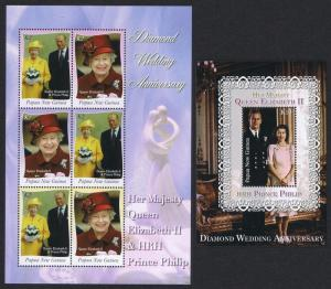 Papua NG Royal Diamond Wedding Sheetlet of 6v+MS SG#1200-MS1206