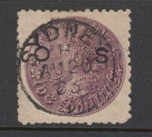 New South Wales SG O14b used. 1883 5s rose lilac QV, small tear, Sydney SON canc