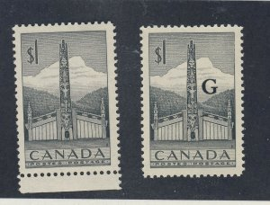 2x Canada MNH stamps #321-$1.00 Totem & #O32-$1.00 Totem G  Guide Value = $26.00