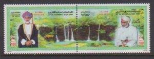 1997 Oman Scott 395a 27th National Day MNH