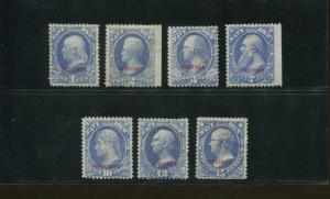 1875 US Navy Department Specimen Stamps #O35SD-O42SD Mint No Gum Set