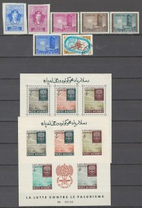 COLLECTION LOT # 2444 AFGHANISTAN 5 STAMPS + 2 SS 1961+