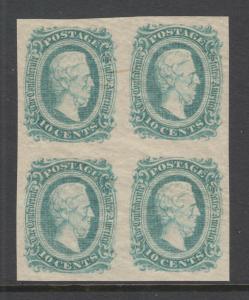 Confederate States Sc 11d, MNH. 1863-64 10c green Jefferson Davis, block of 4,VF