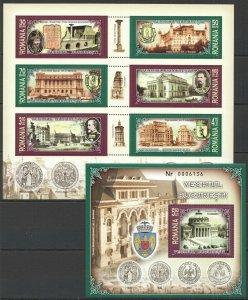 RM080 2007 ROMANIA ARCHITECTURE OLD BUCHAREST #6192-7 MICHEL 11,7 EURO KB+BL MNH