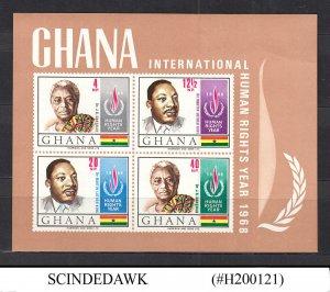 GHANA - 1968 INTERNATIONAL HUMAN RIGHTS YEAR - MIN/SHT MNH