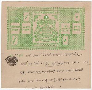(I.B) India (Princely States) Revenue : Bikaner Stamped Paper 10R