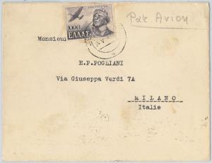 58157 -   GREECE Ελλάδα - POSTAL HISTORY: AIRMAIL COVER to ITALY - 1923