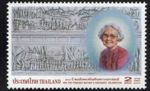 Thailand  Scott 1949 MNH** Princess stamp