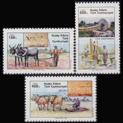 TURKISH-CYPRUS 1989 - Scott# 264-6 Agriculture Set of 3 NH