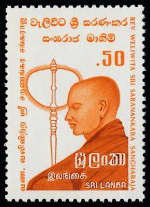 Sri Lanka 647 MNH Wellwita Saranankara Sangharaja