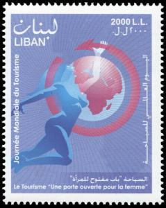 Lebanon. 2010. International Day of Tourism (MNH OG) Stamp