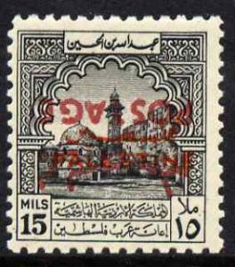 Jordan 1953 Obligatory Tax 15m grey-black with Postage op...
