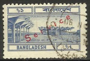 Bangladesh Official 1983 Scott# O44 Used (writing on reverse)