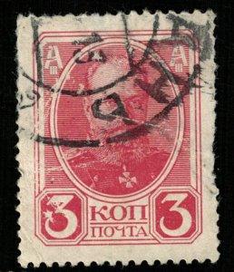 1913, 3 kop, Rossia (T-9573)