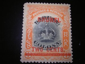 Beautiful Stamp from 1906 Brunei  2c overprinted on Labuan  8c
