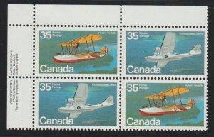 Canada 846a Float Planes - MNH - block