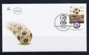 ISRAEL 2004 FOOTBALL SOCCER 100 FIFA ANNIVERSARY STAMP ON FDC