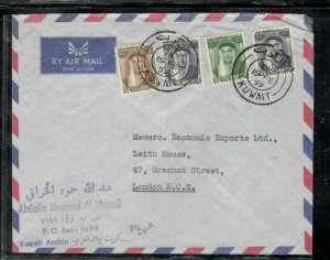 KUWAIT COVER (P0206B)  1959  RULER 5NP+15NP+20NP X2 ON A/M COVER TO ENGLAND