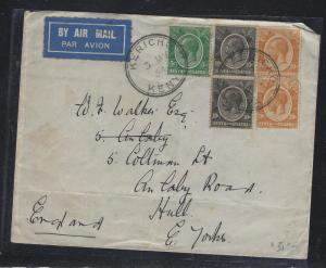 EAST AFRICA AND UGANDA (P0302B) 1934 KERICHO KGV 5C+10CX2+20CX2 A/M TO ENGLAND