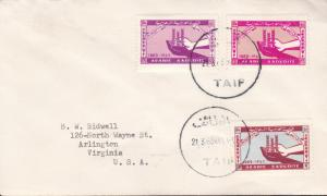 United Nations Food & Agricultural Organization 1963. South Arabia Hunger FDC