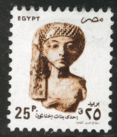 EGYPT Scott 1517 used