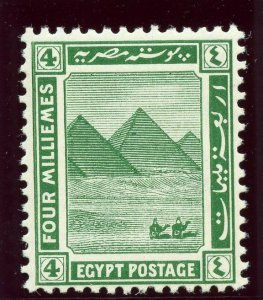 Egypt 1922 KGV 4m green (wmk upright) superb MNH. SG 88. Sc 65.