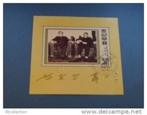 Korea 1995 S/S 20Y Meeting Kim Il Sung Deng Xiaoping China Politician Stamp CTO