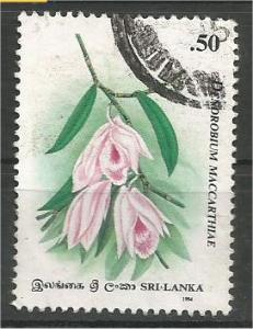 SRI LANKA, 1994, used 50c, Orchids Scott 1122